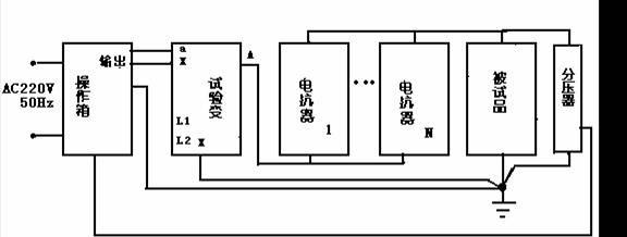 电容串联和并联接线图