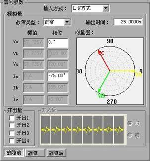 触摸屏微机继电保护测试仪说明书
