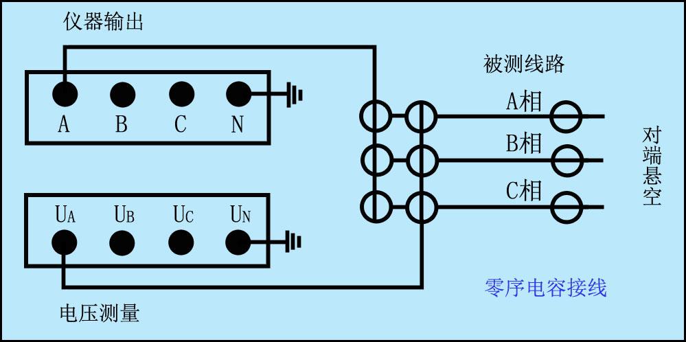 零序電容接線圖