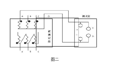 直流电阻测试仪接线方法