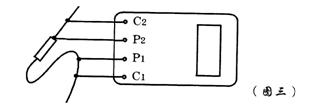 数字接地电阻测试仪说明书