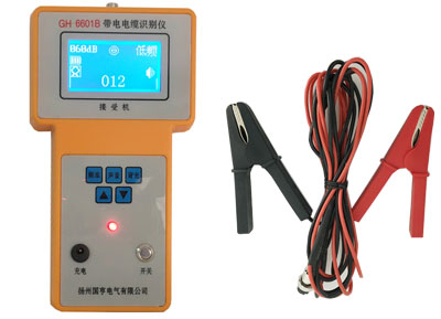 带电电缆识别仪接收机