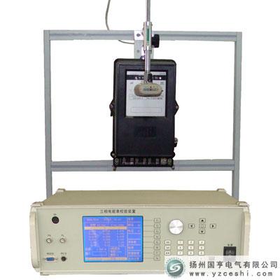 内置互感器三相电表读数图解