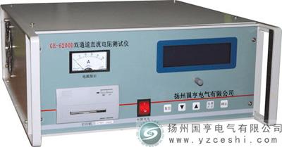 油浸式绝缘耐压测试仪接线图及操作指南