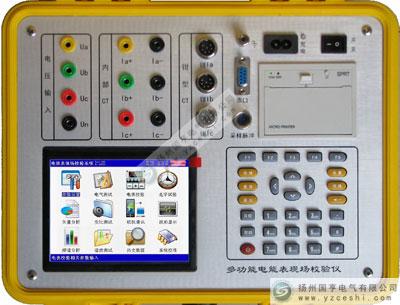 智能wifi三相电能表现场校验仪电表接线原理